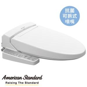 American Standard (AS) Griffin暖烘溫水洗淨電腦便座 [瞬熱式]