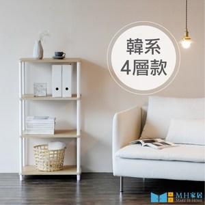 【MH 家居】羅森木質收納架-4層款(層架/置物架)象牙白