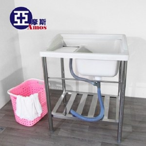 【Amos】塑膠鐵腳洗衣槽