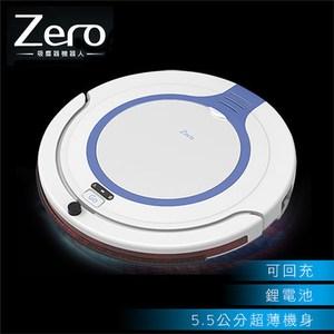 趴趴走ZERO智慧吸塵器MA-ZERO