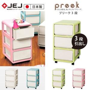 日本JEJ PREEK系列 多層組合滑輪抽屜櫃/3抽粉綠