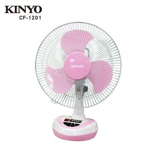 KINYO 12吋充電式風扇 CF-1201
