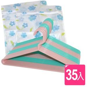 【AXIS 艾克思】衣架、中方型洗衣袋_35入組_粉綠色