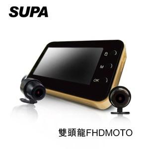 【速霸】FHDMOT雙頭龍1080P 聯詠SONY感光元件紀錄器