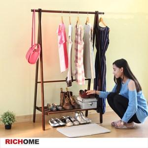 【RICHOME】松木可折疊收納掛衣架-胡桃胡桃
