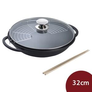 Berndes 寶迪 黑鑽不沾雙耳中式炒鍋 附瀝油架與長筷32cm(含蓋)