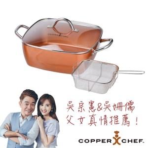 Copper Chef 11吋方形銅粉陶瓷不沾湯鍋