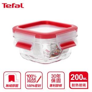[特價]特福 德國EMSA原裝 無縫膠圈3D密封耐熱玻璃保鮮盒(200ML)