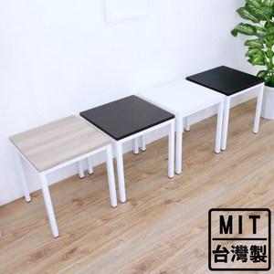 【頂堅】木製椅面(鋼管腳)餐椅/工作椅/洽談椅/會客椅-四色可選黑色