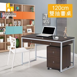 ASSARI-艾文4尺書桌(寬120*深60*高76CM)