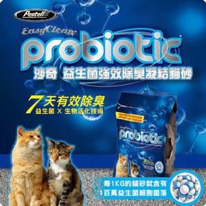 【沙奇】 益生菌強效除臭凝結貓砂-15kg(G002C54)