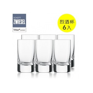 SCHOTT ZWIESEL德國蔡司 PARIS 烈酒杯50ml (6入)