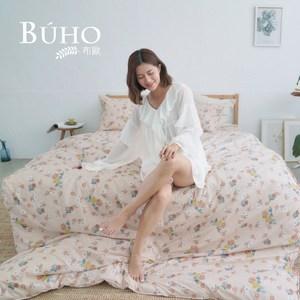 [特價]BUHO 標準雙人6x7尺薄被套(春美日好)