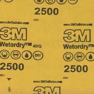 高耐磨砂紙-2500號-5張
