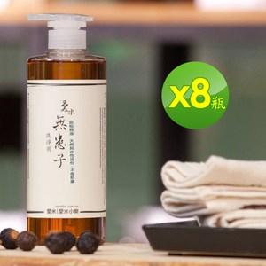 愛米 - 天然無患子萬用清潔劑x8瓶 - IM-SOAPBERRY-0