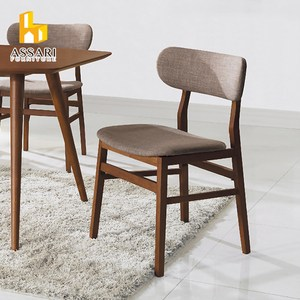 ASSARI-挪威餐椅(寬52*深48*高79cm)胡桃
