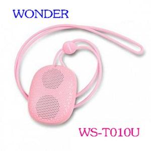 WONDER 旺德 WS-T010U 無線藍芽隨身喇叭(粉紅)