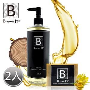 【Brown J's】檜木甜薑精油 液態皂+爪哇露露 精油SPA手工皂-兩入組