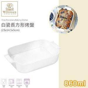 【英國 WILMAX】白瓷長方形烤盤860ml(23x14.5x5cm
