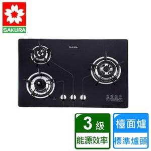 【櫻花】G-2830KG三口防乾燒節能檯面爐-黑色玻璃 天然瓦斯