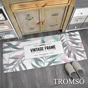 TROMSO廚房防油皮革地墊-K314春暖綠葉