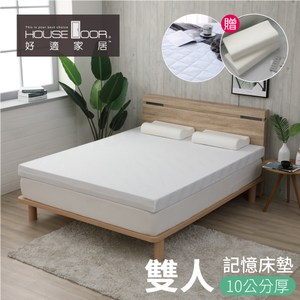 House Door 天絲表布10cm記憶床墊舒眠超值組-雙人5尺