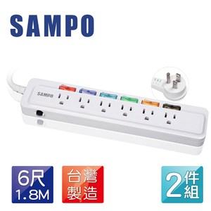 SAMPO聲寶 6切6座3孔6呎(1.8米)延長線(EL-U66R6TB)x2入