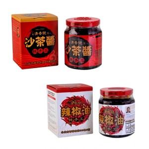 (組)清香號-沙茶醬 1入+辣椒油 1入