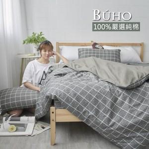 BUHO《酷淨森澈》天然嚴選純棉雙人加大四件式床包被套組