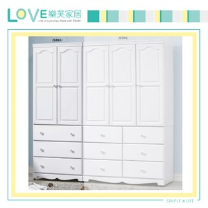 【LOVE樂芙】瓦愛麗絲白色3×7尺衣櫥