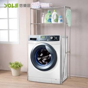 【YOLE悠樂居】洗衣機置物架#1425024