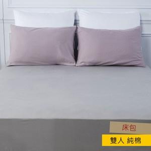 HOLA 純棉素色床包 雙人 卡其