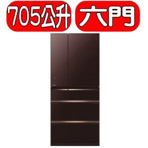【Mitsubishi 三菱】705L變頻冰箱 MR-WX71Y水晶棕