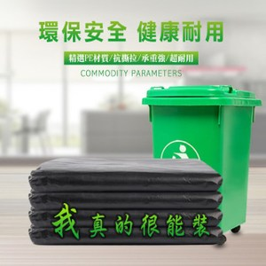 【WIDE VIEW】120x140cm黑色特大號垃圾袋50入(120
