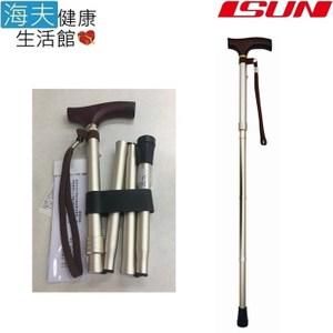 【海夫】宜山 折疊伸縮手杖 7段調高/楓木握把/台灣製CAA-5201