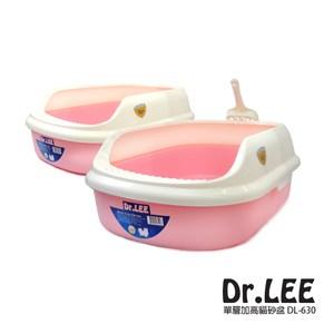 【Dr. Lee】單層加高貓砂盆-粉色(DL-630)(H002C11)