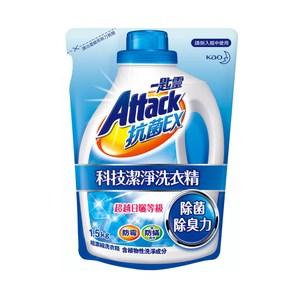 一匙靈Attack抗菌EX科技潔淨洗衣精 補充包