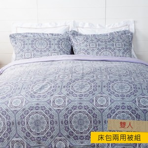 HOLA 紗麗天絲床包兩用被組 雙人