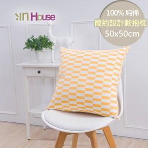 IN-HOUSE-簡單系列純棉抱枕-賽車格黃(50x50cm)