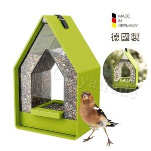 【德國EMSA】德國製 時尚居家 自動餵鳥器 野鳥餵食器 飼料箱-綠