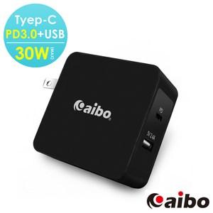 【aibo】Type-C PD3.0+USB 30W高速充電器黑色