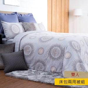 HOLA 格諾斯純棉磨毛床包兩用被組 雙人