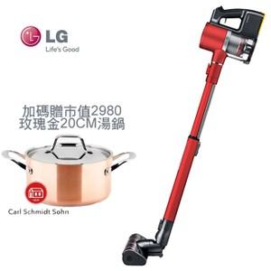 LG 樂金 CordZero™ A9+ A9PBED2R 加碼贈湯鍋A9PBED2R