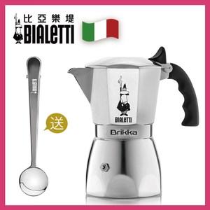 【Bialetti】加壓摩卡壺BRIKKA 2杯份 送密封夾咖啡勺加壓摩卡壺2杯+密封夾