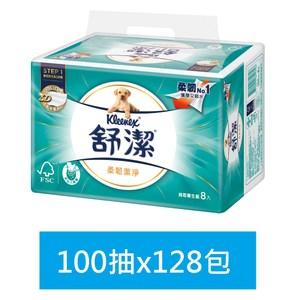 舒潔 柔韌潔淨抽取衛生紙(100抽x64包x2箱)