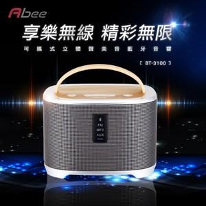 Abee 可攜式立體聲美音藍牙音響 BT-3100