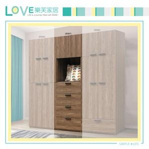 【LOVE樂芙】瓦馬可2尺四抽衣櫥