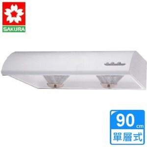 【櫻花】R-3012XL 烤漆白色單層式除油煙機(90CM)