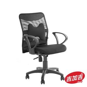 GXG 透氣短背 全網椅 TW-061#訂購備註顏色