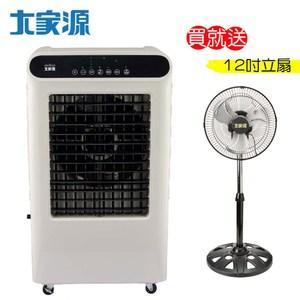 大家源 50L商用型水冷扇 TCY-8922送12吋360度旋風立扇T